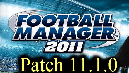 Rilasciata la patch 11.1.0 per Football Manager 2011
