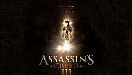 Assassin's Creed 3 nella Parigi della Rivoluzione francese