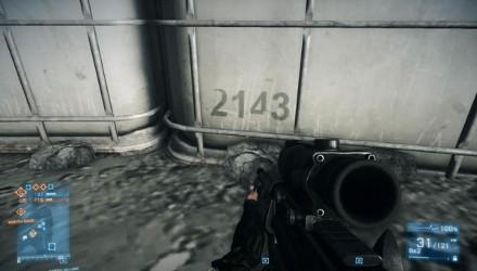 Battlefield 2143 è il prossimo gioco di DICE?