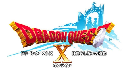 Dragon Quest X annunciato da Square-Enix per Wii e Wii U