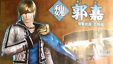 Dynasty Warriors 7: Xtreme Legends confermato da Koei
