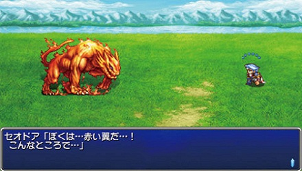Final Fantasy IV Complete Collection sulle PSP europee dal 22 aprile