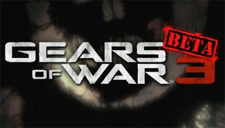 Gears of War 3: come far partecipare un amico alla beta