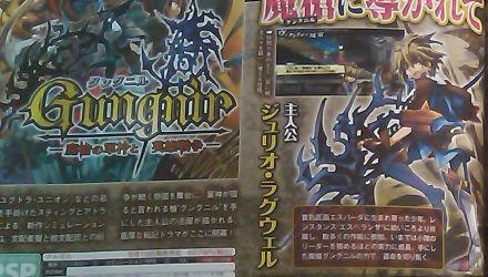 Gungnir è il nuovo RPG strategico per PSP annunciato da Atlus e Sting