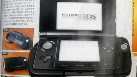 Nintendo 3DS: ecco la periferica che aggiunge un pad analogico