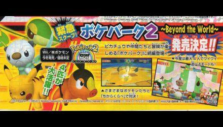 PokéPark 2: Beyond The World in arrivo su Wii