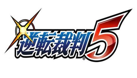 Ace Attorney 5 annunciato da Capcom