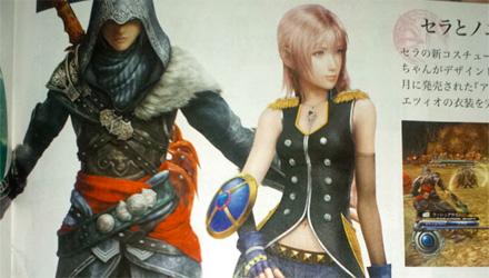 Final Fantasy XIII-2: un DLC con i costumi di Assassin's Creed