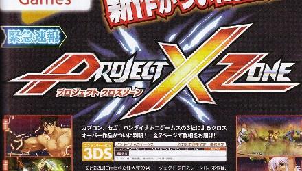 Project X Zone, RPG strategico da SEGA, Capcom e Namco per 3DS