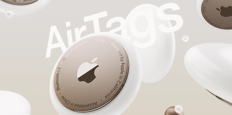 AirTags Dov'è - iOS 14.3
