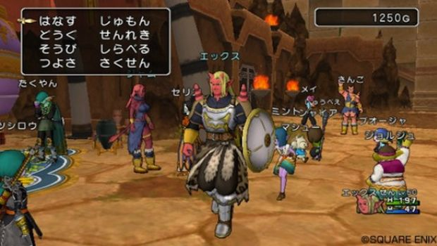 Dragon Quest X: trapelati alcuni dettagli