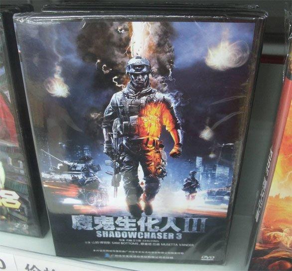 Battlefield 3: il film tarocco con gli zombie dallo spazio – Video