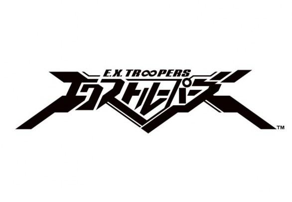 EX Troopers: lo spin-off di Lost Planet torna in immagini e video