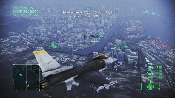 Ace Combat Infinity in nuove immagini