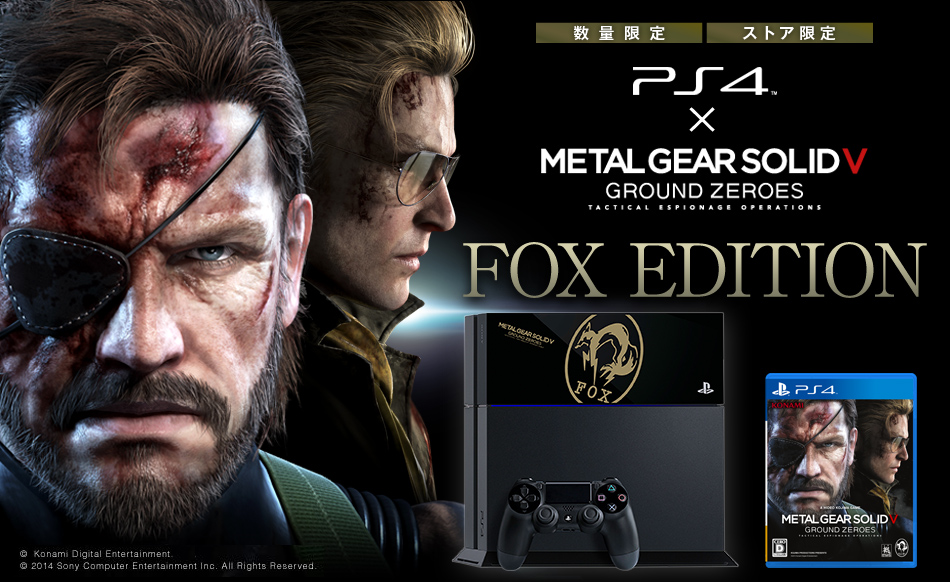 Metal Gear Solid V: Ground Zeroes – annunciato il bundle giapponese per PlayStation 4