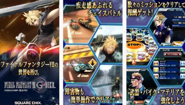 Final Fantasy VII G-Bike disponibile in Giappone: voti non entusiasmanti su Google PlayStore