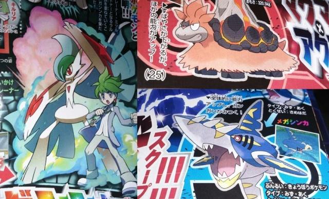 Tutte le megaevoluzioni di Pokemon Zaffiro Alfa e Rubino Omega in video