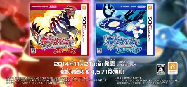 Pokemon Zaffiro Alfa e Rubino Omega news: trailer con tutte le novità dei due RPG