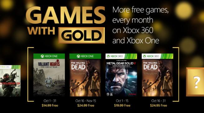 Games With Gold: svelati i videogiochi gratuiti di Ottobre 2015