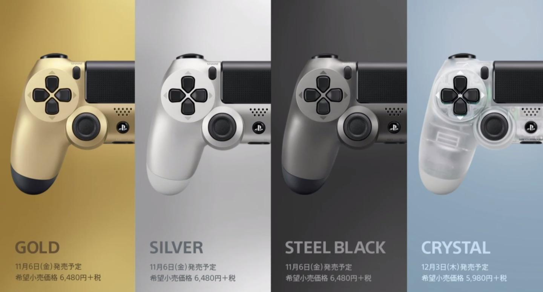 PlayStation 4, svelate quattro nuove colorazioni per il controller DualShock 4