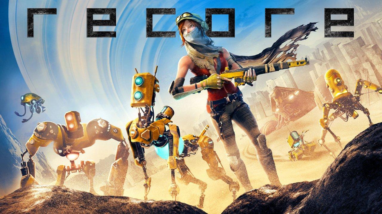 ReCore esce a settembre: prime scene di gameplay dall'E3 2016