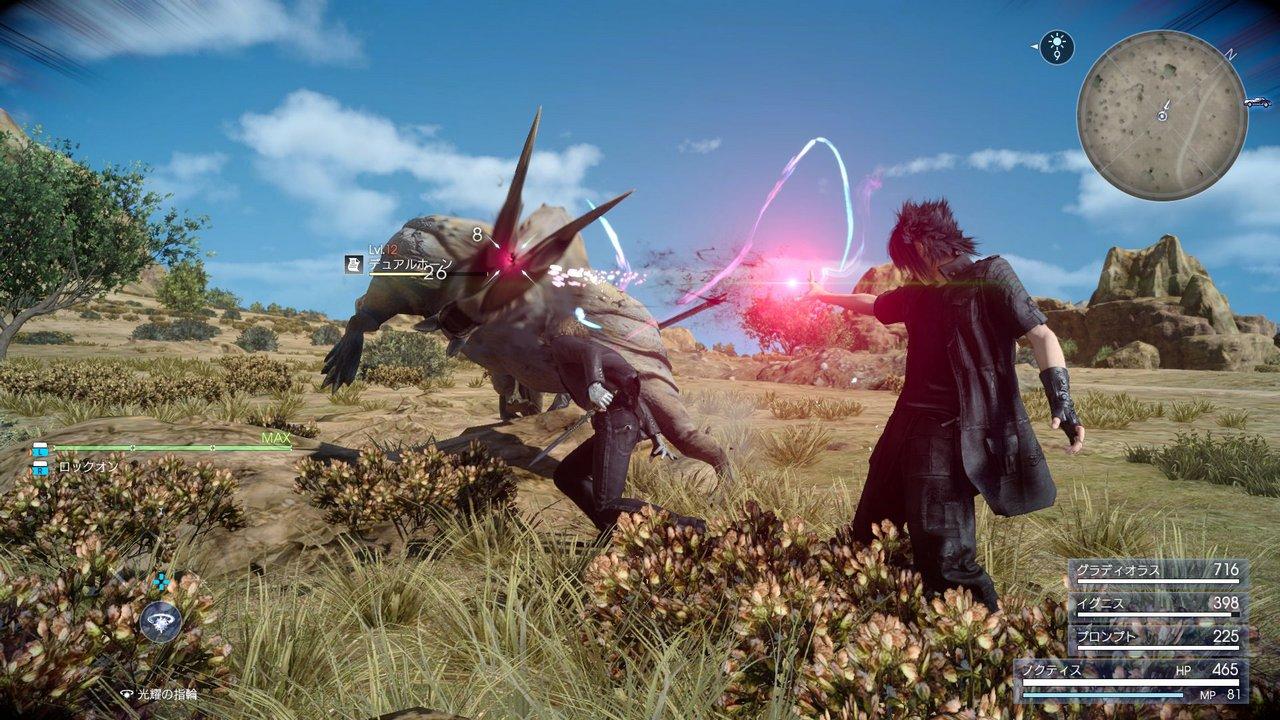 Final Fantasy XV entra in fase Gold: nuovo video in computer grafica e prime info sui contenuti del Season Pass