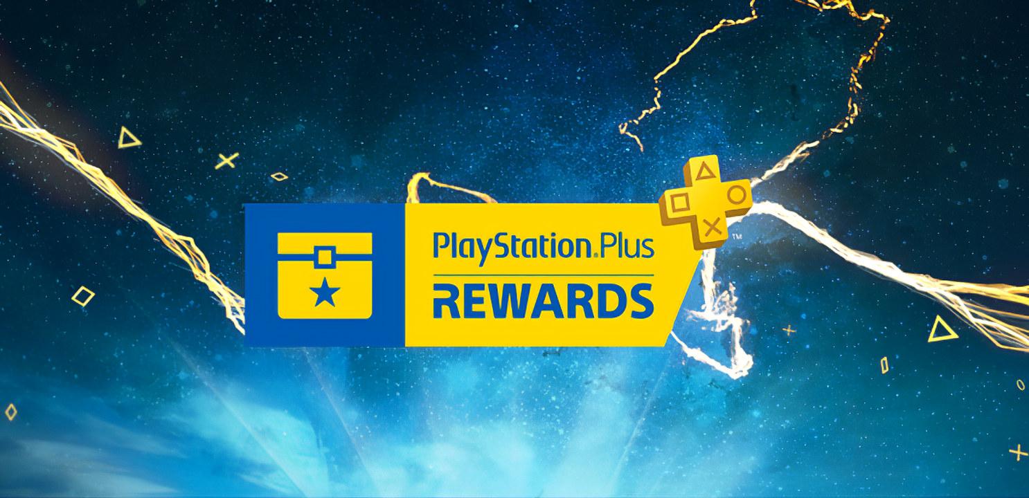 Il programma PS Plus Rewards si rinnova: ecco tutte le nuove promozioni
